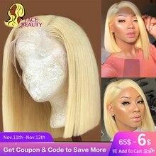 Peluca Bob 13x1 1B 613 cabello humano liso brasileño con encaje frontal, rubio miel degradado, Remy corto prearrancado para mujeres negras