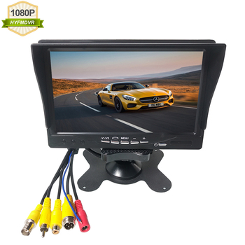 HYFMDVR 7-inch HD high-resolution car reversing Vehicle Monitor Use with car camera / MDVR