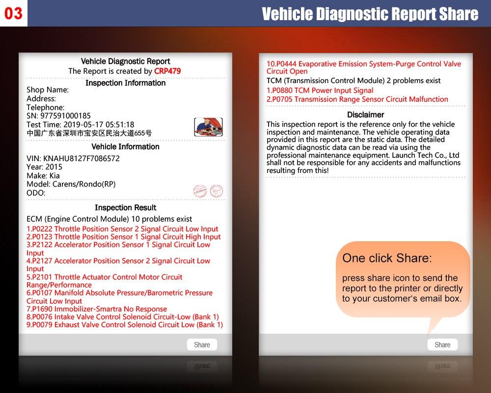 03汽车诊断