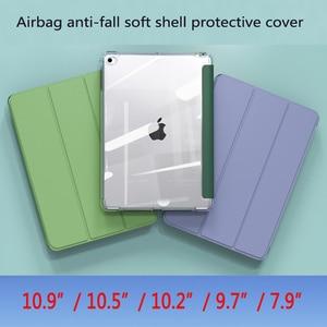 Прозрачный мягкий защитный чехол с подушкой безопасности для iPad 2020 Air 4 10,2 Pro 11 9,7 6th 7th 8th Generation, для Mini 4 5 Air 3 Air 2, чехол