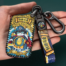 Leather Car key cover case fob keychain For Lexus NX GS RX ES GX LX RC IS 250 200 350 300H 450H CT200 RX270LX NXIS
