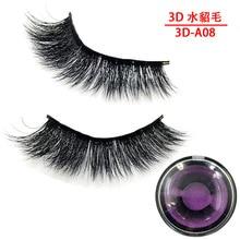 false eyelashes multi-layer stereo eyelashes pair natural long long false eyelashes set 5 pair