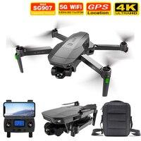 Dron SG907 MAX Rc Profesional, cuadricóptero 4k HD GPS 5G WIFI mecánico 3 ejes cardán Cámara juguete Dron compatible con tarjeta TF, novedad de 2021