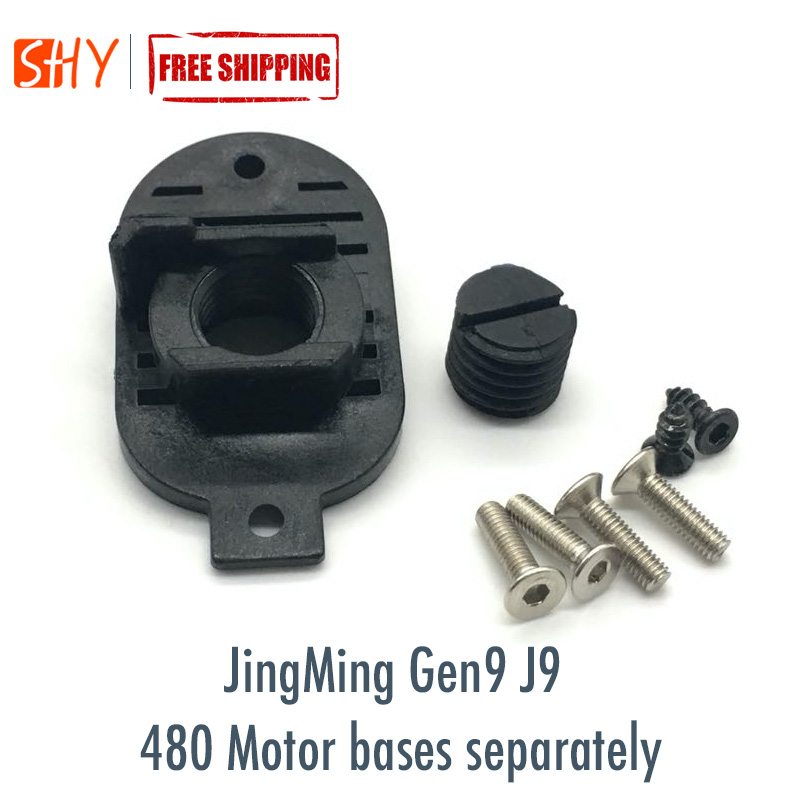 JingMing Gen9 J9 Water Gel Ball Blaster Nylon 480 Motor Arm Base Motor Bottom Cover Bases Separately