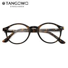 TANGOWO TR90 إطار نظارات النساء الرجعية الجولة وصفة طبية نظارات 2020 تصميم موضة الرجال الأسود قصر النظر البصرية نظارات CP1007