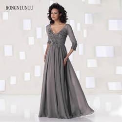 Платья для матери невесты 2019 серый элегантный длинный рукав халат De Soiree с v-образным вырезом Chiffion длинное женское платье