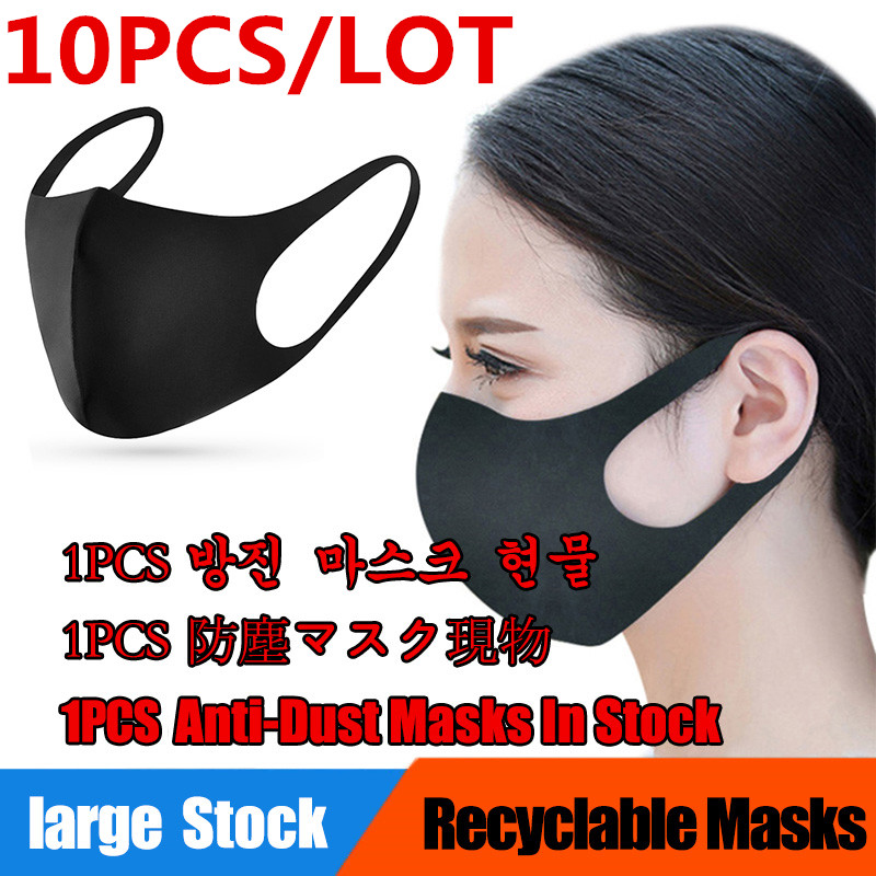 100/50Pcs Washable FPP3/N95 KF94 Face Mask Anti Dust Mouth Mask PM2.5 Outdoor Environment Mouth Earloop Ati-bacteria Facial Mask