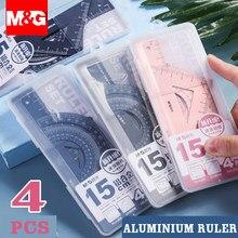 4 sztuk/zestaw M & G Aluminium linijka zestaw Metal/plastik/miękka geometria matematyka rysunek kompas piśmienne władcy matematyczne dla szkoły