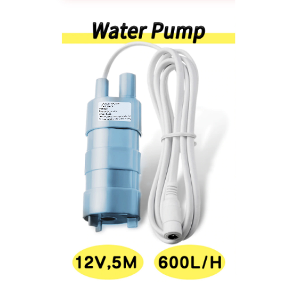 DC 12V Water Pump High Pressure Brushless Magnetic Submersible Motor Water Pump 5M 600L/H Washing Bath Pump For Garden Fish Pond