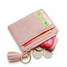 Матовый кожаный мини-кисточка женский держатель для карт милый кредитный ID держатель для карт s кошелек на молнии чехол Брелок-Кошелек для монет нубук Новинка