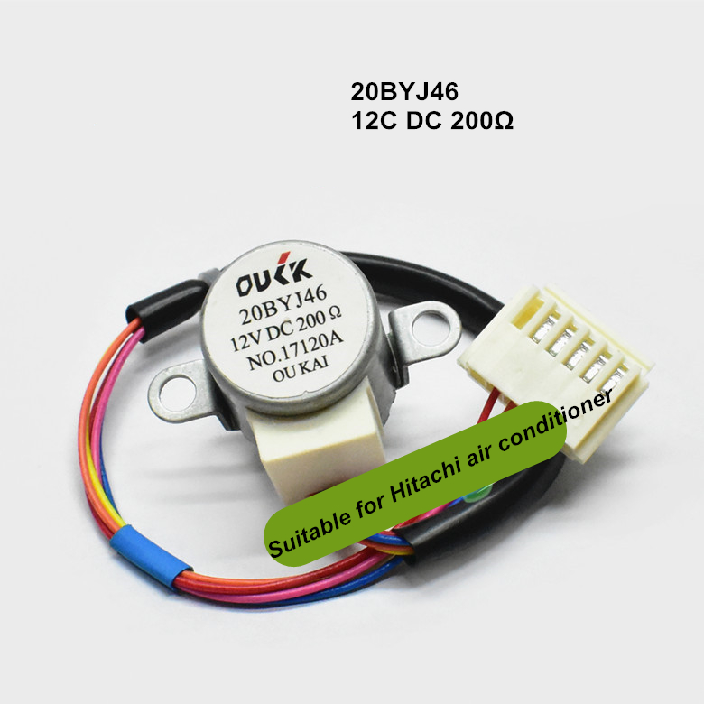 20BYJ46 12V DC 200 ohm Air conditioning hang up leading wind synchronous motor 12V stepper swept motor