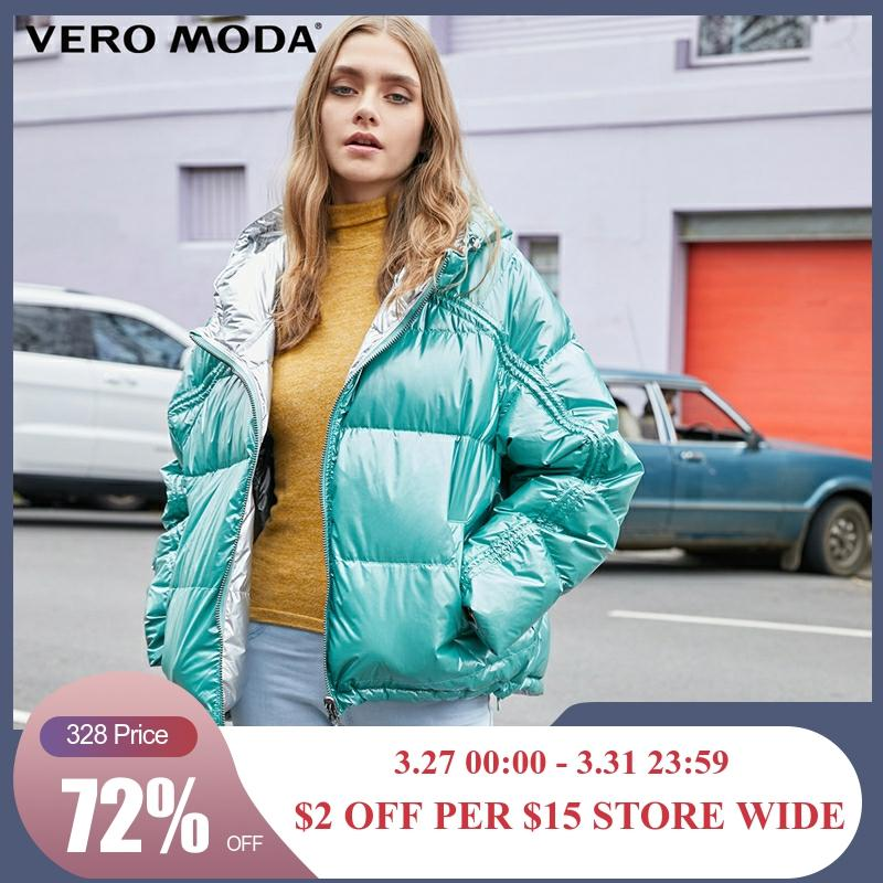 Vero Moda New Women's Glossy Fabric Drawstring Double-faced Hooded Down Jacket | 319423524