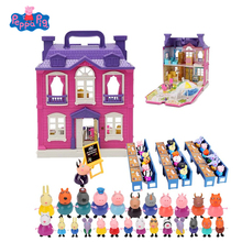 Peppa Pig George Family Friends Scene Model Toys Set Dining Car Amusement Park House School Desk Toy Action Figure Doll Kid Gift peppa pig toys doll train car house scene building blocks action figures toys early learning educational toys birthday gift