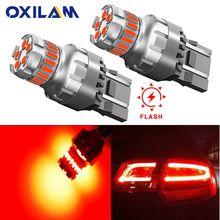 2 шт. 3157 P27/7 Вт 7443 W21/5 Вт хвостовые лампы Canbus без ошибок автомобиля стоянки светодиодного индикатора лампы 12v Автомобильные стоп-сигналы красн...