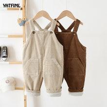 Yatfiml/Детские комбинезоны; Брюки для мальчиков и девочек;