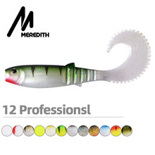 Meredith Ăn Thịt Người Đuôi Cong 90 Mm 10 Chiếc 4.8G Câu Cá Nhân Tạo Mồi Dẻo Silicone Bass Pike Minnow Swimbait Nhựa Leurre souple(China)