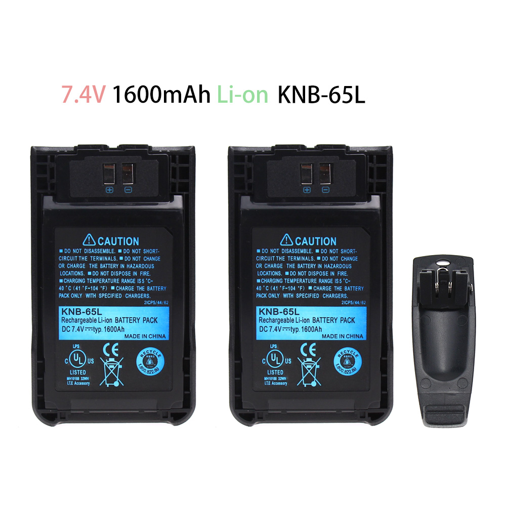 2Pcs Replacement Li-ion Battery For Kenwood KNB-63L KNB-65L TK-2000 TK-3000 TK-3501 TK-U100 Rechargeable Battery Pack