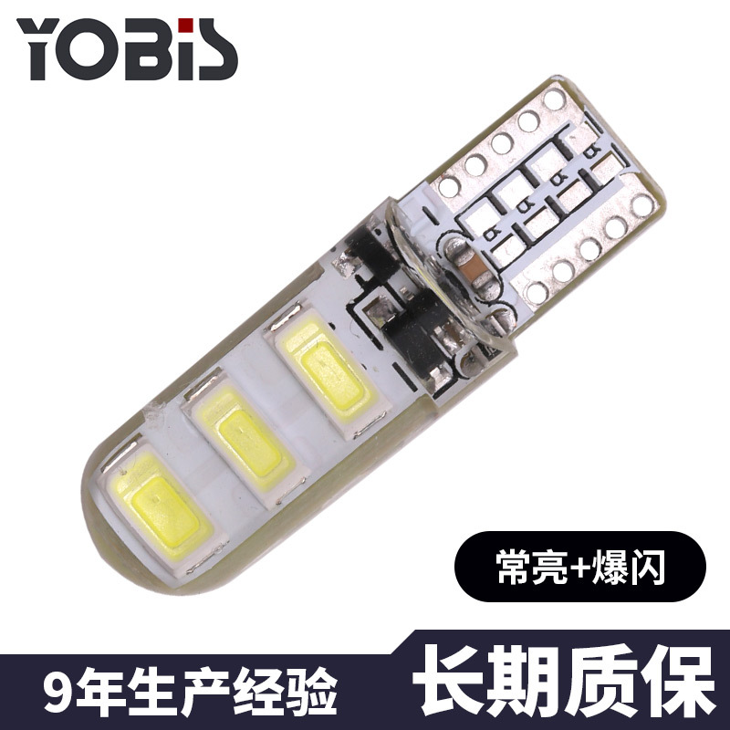 Excellent 'High LED Width Light 5730 6 Lights Strobe + Constant Bright Dual-Mode Highlight Silica Gel Small Light Waterproof LED