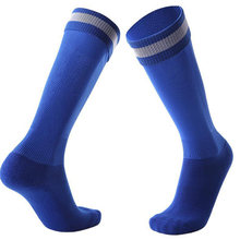 Профессиональные Футбольные дышащие хлопковые носки спортивные