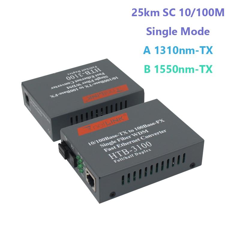 1 Pair HTB-3100 Optical Fiber Media Converter Fiber Transceiver Single Fiber Converter 25km SC 10/100M Singlemode Single Fiber