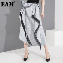 [EAM] High Waist Drawstring Lace Three-dimensional Irregular Half-body Skirt Wom
