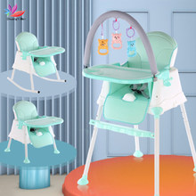 High Chair Feeding Chair Baby Chair Booster Seat Multifunctional Children Dining Chairs Kids Highchair Seat Baby Eating Seats(China)