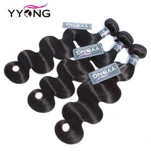 Image 3 - Yyong 3/4 Body Wave Bundles With Closure Brazilian Hair Weave Bundles With Lace Closure 4x4 Remy Human Hair Bundles With Closure