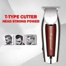 Аккумуляторная машинка для стрижки волос беспроводной электрический
