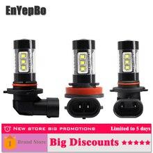 цена на 2Pcs NEW CANBUS H8 H11 Led HB4 9006 H9 Anti Fog Lights 66 LED 3200LM 6000K White Car Driving Running Lamp Auto Leds Bulb 12V