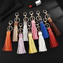2020 Fashion creative Pretty PU leather tassel keychain for women bag pendant car charm keyring small gifts porte clef llaveros
