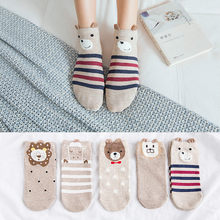 Lot de 5 paires de chaussettes en coton pour femme, Lot de 5 paires, motif licorne, Animal, bateau Mignon, dessin animé, chat, chien