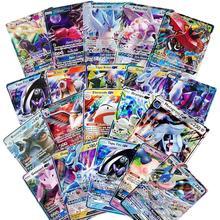 200 шт Покемон GX карты Сияющие Такара TOMY карты игры битва карт торговли детская игрушка