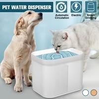 Electric Smart Water Cat Dog Pet Fountain Drinking Cat Dog Automatic Cycling Pet Water Dispenser USB Ultra-quiet Water Feeder Наручные часы