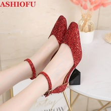 ASHIOFU New Hot Sale Ladies Chunky Heel Pumps Glitter Party Prom Dress Shoes Sexy Evening Daily Wear Fashion Court