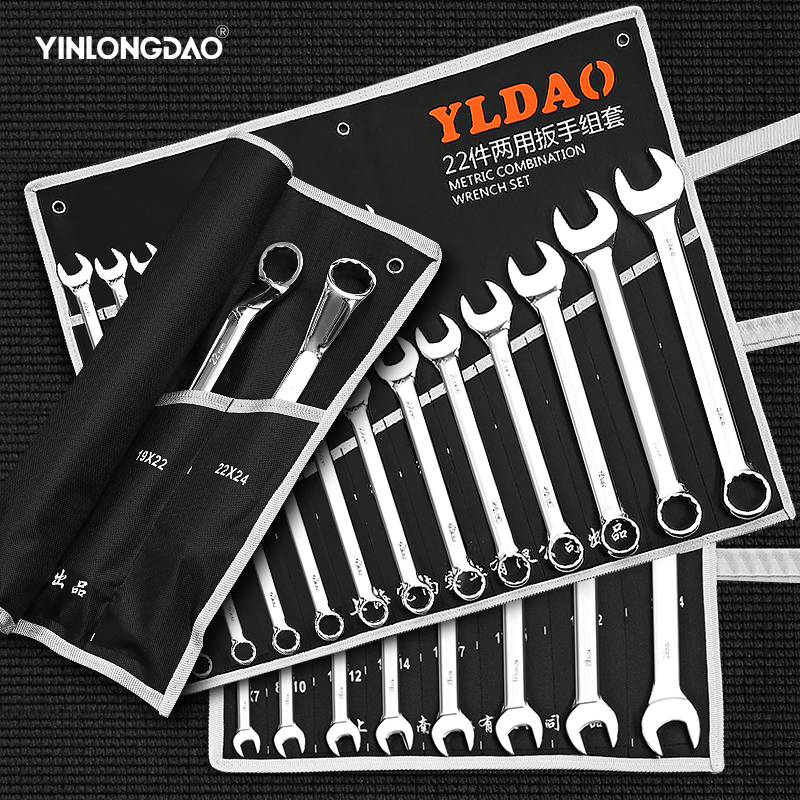Car Repair Set Wrenches 12pc 14PC 22PC Key Spanners Woodworking Machinery Wrench Sets Hand Tools Wrenches Keys Set