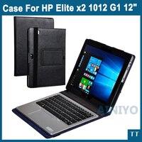 高品質の黒の合成皮革保護カバー,PCタブレット,HP Elite用,2 1012 g1 g2 12