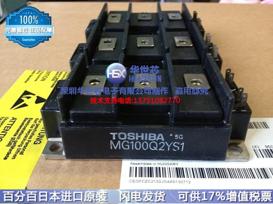 Japan MG100Q2YS1 MG150Q2YS1 MG200Q2YS1 IGBT power module--SZHSX