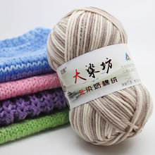 1PC 50g Chunky Colorful Hand Knitting Baby Milk Cotton Crochet Knitwear Wool Home Textiles Home Garden High Quality(China)