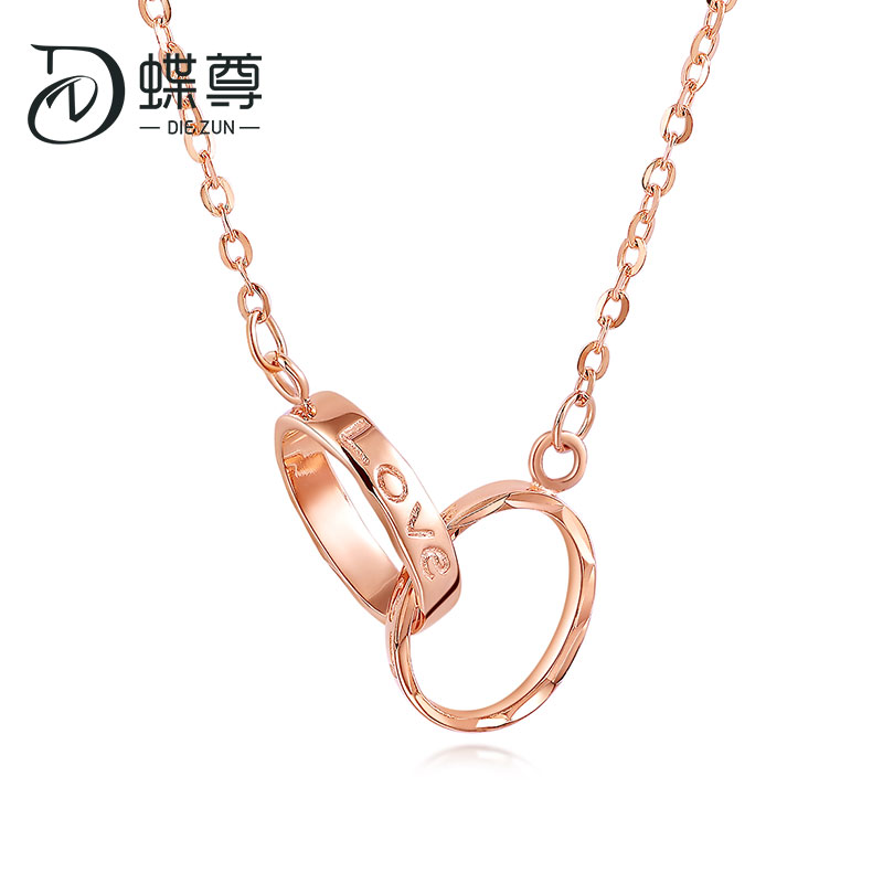 18K Gold Sleeve Rose Gold Splendid Gold Double Button Love Letter Necklace Hanging Clavicle Chain Female Au750