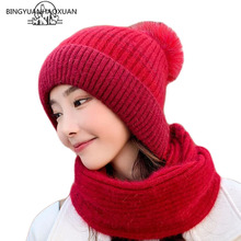 3pcs Crochet Wool Knitted Hat Women Scarf Woolen Hat Set Fur Cap Winter Beanie Knitted Thick Female Plush Ball pom pom Beani Cap цены