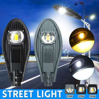 50W LED Street Lamp Outdoor Flood Lighting Industrial Factory Lamp Garden Yard Light LED Lamp Highlight Path Lighting AC85-265V