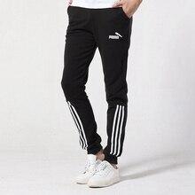 Men Casual Sweatpants 2020 New Fashion Spring Autumn Mens Sp