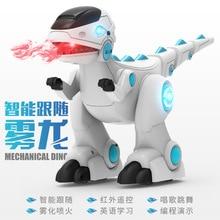 цена на Spray remote control intelligent robot dinosaur robot toy singing, dancing, story telling, early learning machine