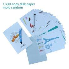 20 шт. A4 Размер Детский рисунок 3D копировальная тарелка бумажная форма для 3D печати ручки трафареты для рисования и Doodle XP лучший подарок для детей