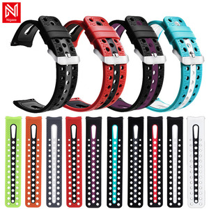 20mm Silicone Watch Band for S