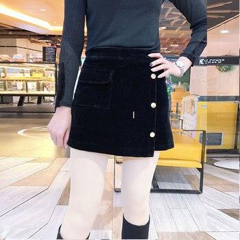 Ladies skirt female retro skirt high waist large size a word Korean version irregular skirt Harajuku color block skirt female drawstring waist color block letter skirt