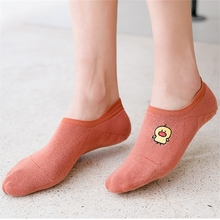 2020 Simple Cartoon duck Embroidery Short Sock Shallow Mouth