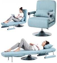 бесплатная доставка Многофункциональное офисное кресло для отдыха