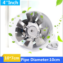 2800R/Min Duct Booster Vent Fan Metal 220V 20W 4 Inch Inline Ducting Fan Exhaust Ventilation Duct Fan AWall Air Clean Ventilator