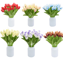 31Pcs Vividly PU Tulips Artificial Flower Real Touch Flowers Colorful Bouquets for Wedding Party Home Decoration Gift Bouquet